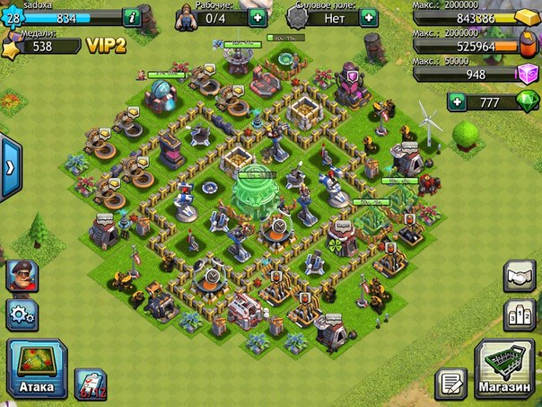 Games Like Boom Beach Pocket Fort