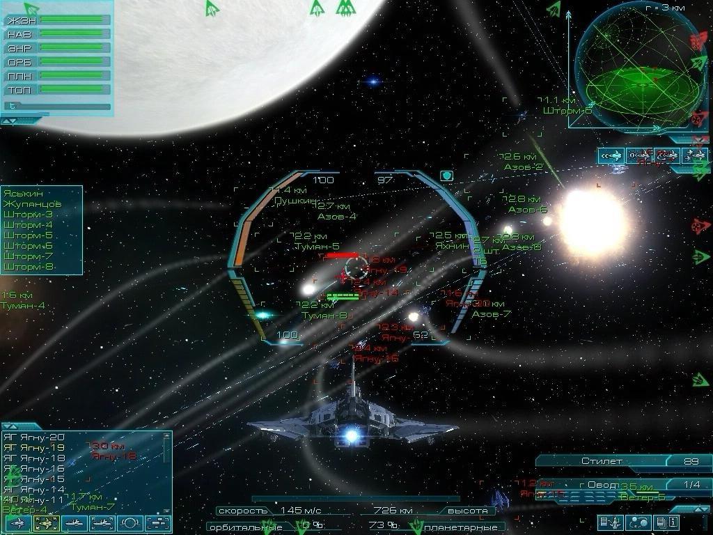 Planet Landing Games Like No Man's Sky The Tomorrow War