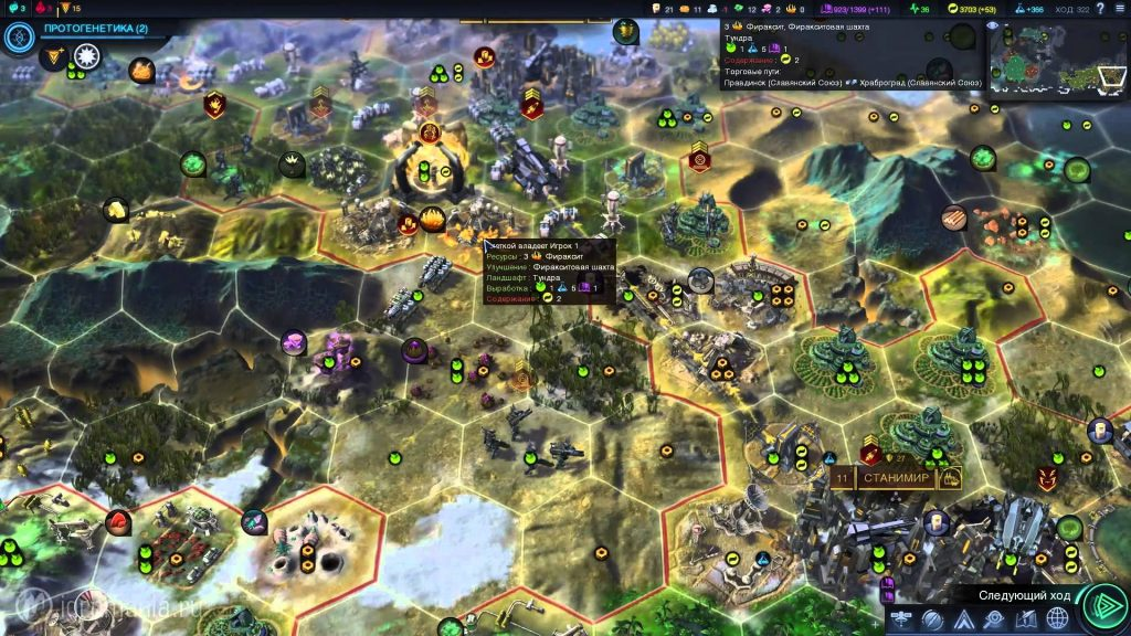 Best 4X Games Like Civilization Civ Beyond Earth