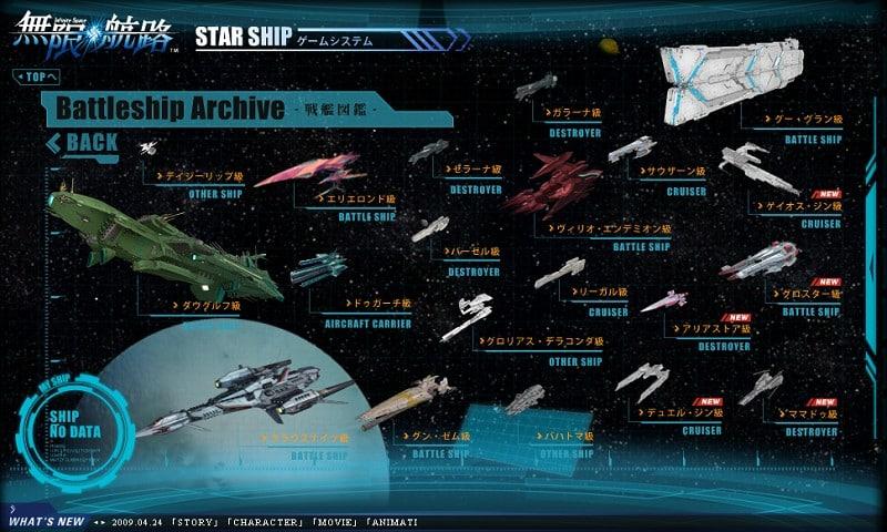 Best Space Opera Games Like Mass Effect Infinite Space
