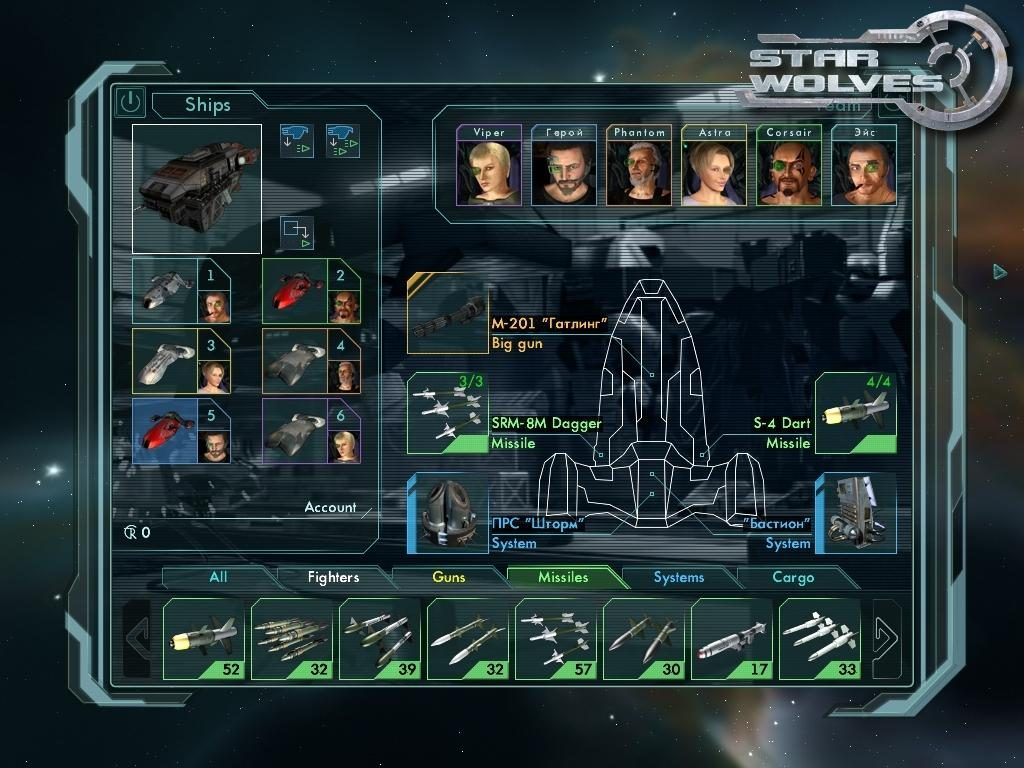 Best Space Opera Games Like Mass Effect Star Wolves